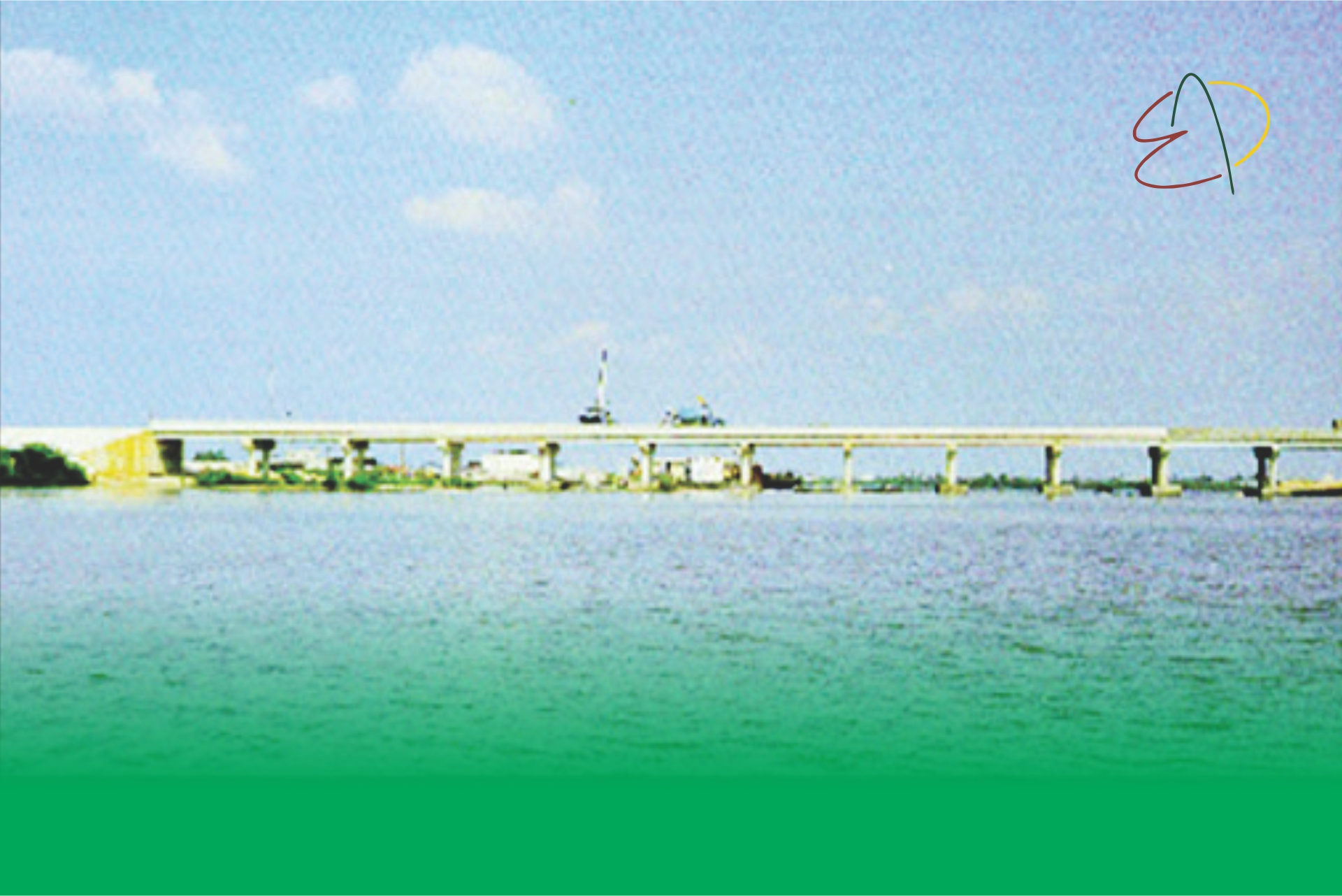 Abam-Ama-George-Ama Bridge
