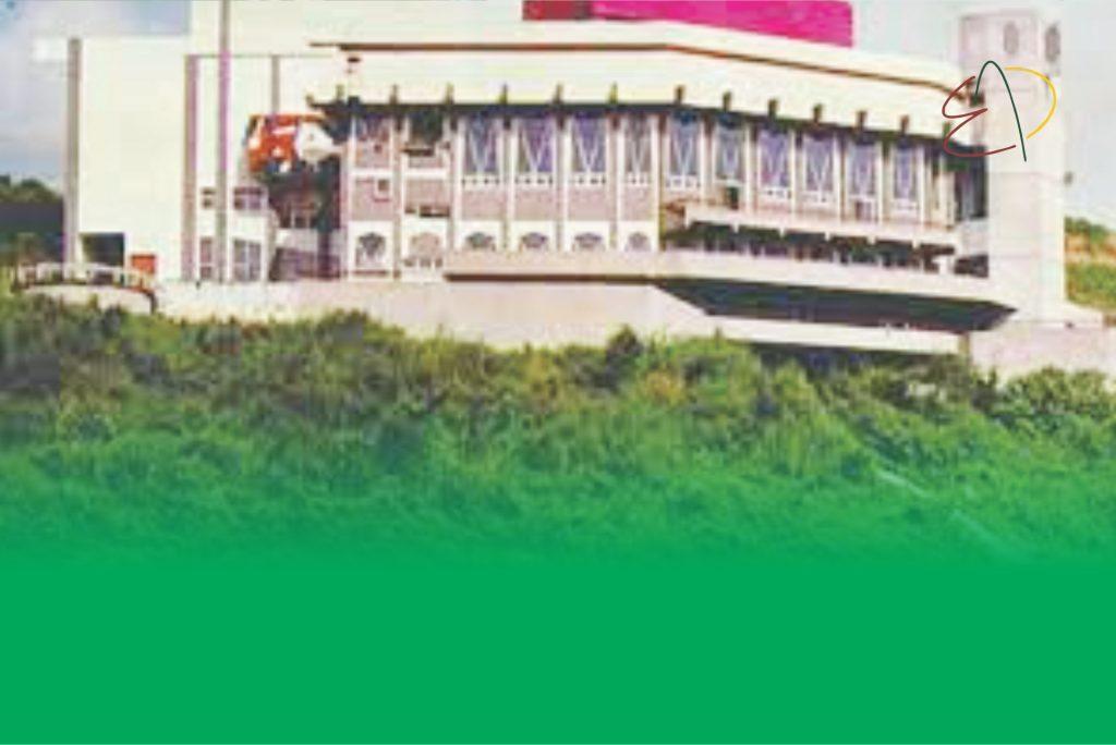 Cultural Centre Ibadan